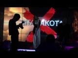 Рита Дакота - Спички (Презентация проекта, 16 ноября 2016)