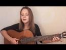Таис Логвиненко - До конца (авторская песня),красивая девушка классно спела песню,шикарный голос,поёмвсети,у девочки талант