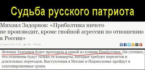Варшава требует от Москвы компенсацию на сумму более 3,5 млн евро за использование зданий посольством РФ - Цензор.НЕТ 9952