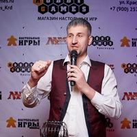 Арсений Прялков