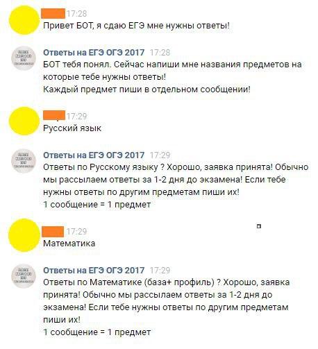 Фото №456239023 со страницы Ярослава Ильиных