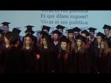 Международный студенческий гимн