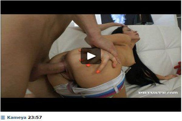 Порно пытки чудовищные