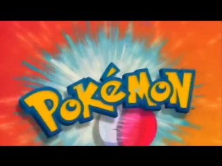 Эльдар Богунов и Кролик Блэк - Pokemono.ru (fan video)