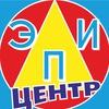 """ЭПИ"" на Стандартной"