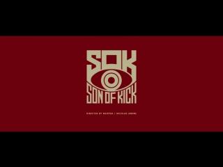 Son of Kick-Hours (Hard)