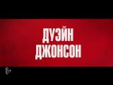 BAYWATCH International TRAILER #1 (2017) - Dwayne Johnson, Zac Efron Comedy Movie HD