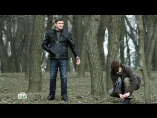 Бык и Шпиндель (2014) 2 серия