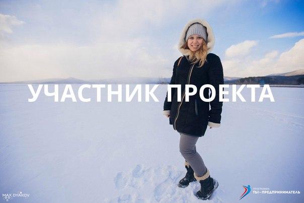 Перед вами 'Наша Наташа' - [id38591519 Наталья Соловьева], участница '