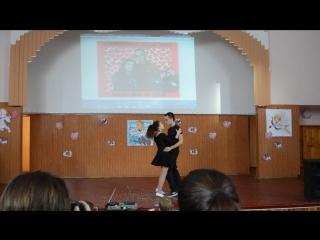Идеальная пара. Оля и Максим 11-А . Танец