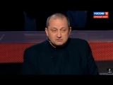 Вечер с Владимиром Соловьевым от 14.03.17_41 минута