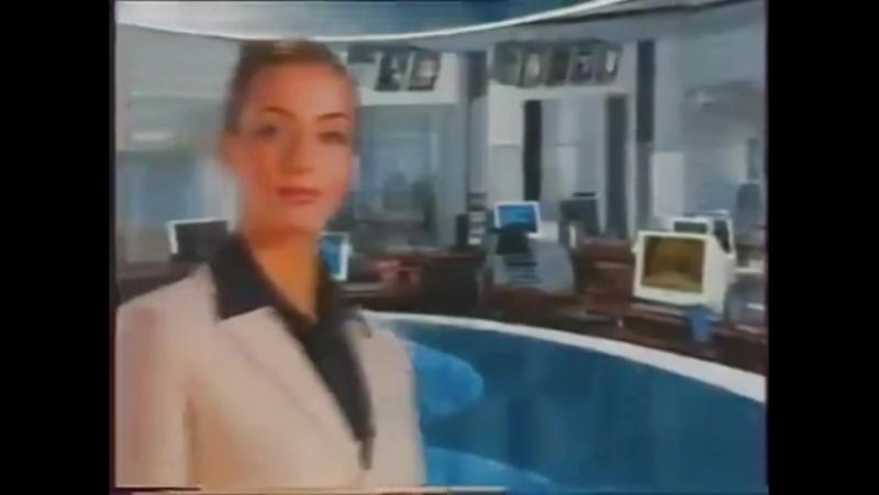 Все рекламные заставки (Ren-TV, 01.09-21.12.2003)