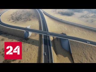 Крымский мост: В Крыму началось строительство дороги к мосту через Керченский п ...