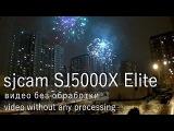 sjcam SJ5000X Elite | Full HD 1920x1080-60fps | Gyro ON