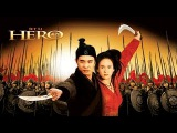 Герой  Hero Trailer (2002)