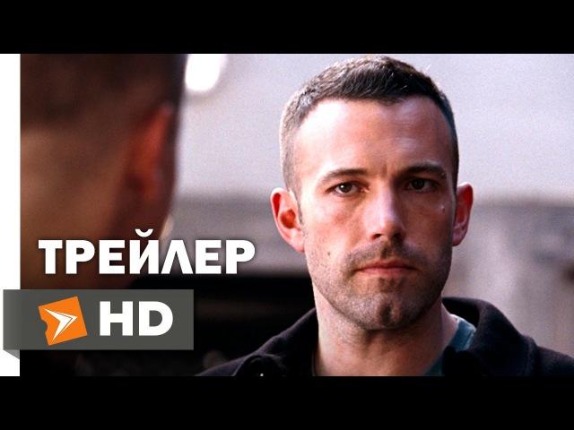 Трейлер фильма Город Воров (2010)