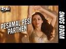 Pesamal Pesi Parthen Official Video Song Prabhudeva Tamannaah Amy Jackson Vishal Mishra