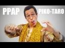PPAP ✒🍍🍎✒ Pen Pineapple Apple Pen