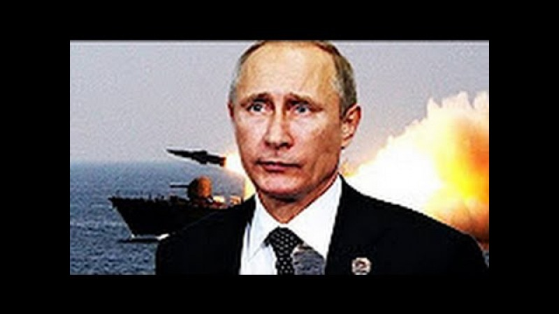 ПУТИН УНИЗИЛ АМЕРИКУ И НАТО ПРОСТО ПОКАЗАВ ЭТО ОРУЖИЕ! 20.05.2017