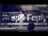 Павел Павлецов - Немолодой (LIVE) 2012