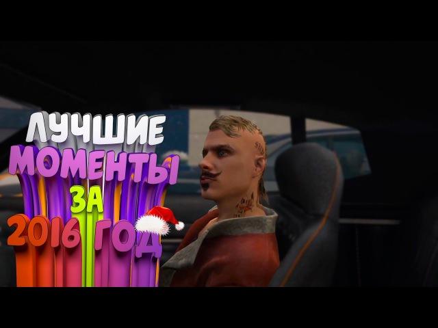 Смешные моменты с Олегом Брейном.(Лучшее за 2016 год).