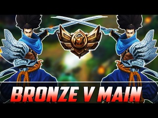 Bronze V Main - Yasuo Montage - Best Pro Outplays Compilation | League of Legends