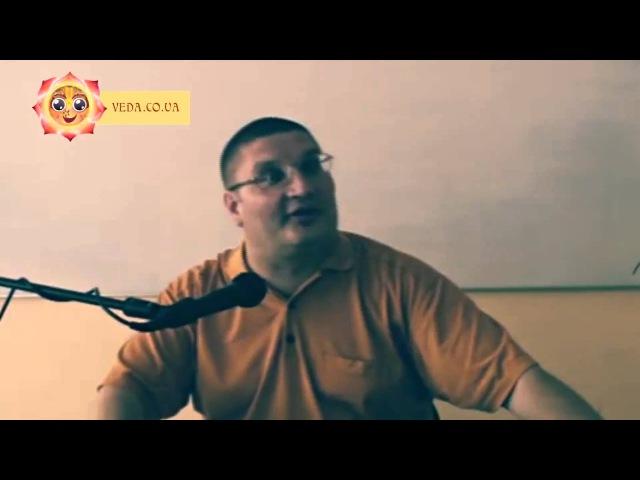 8 Йога предназначения Вячеслав Рузов
