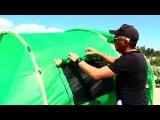 Обзор кемпинговой палатки Raffer Tunnel