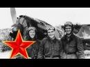 Летят перелетные птицы - Песни военных лет - Лучшие фото - Летят перелетные птицы ...