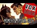 Бэтмен против Супермена фундаментальный изъян Перевод Обращение к подписчикам