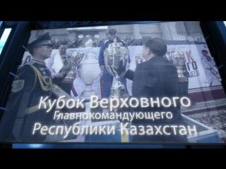 II-ой Открытый Республиканский турнир по рукопашному бою на Кубок Верховного Главнокомандующего Республики Казахстан