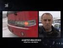 Рейсовый автобус Челябинск Магнитогорск задавил девушку на атвовокзале