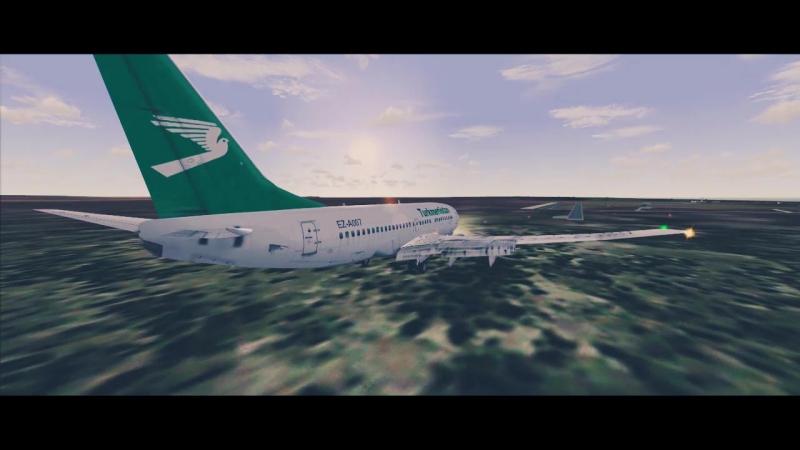 Landing in UTAK ILS 16R