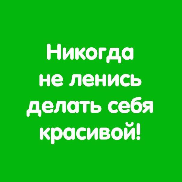 Фото №456239055 со страницы Елены Великовой
