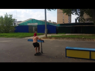 Smith grind to hard 180 to 540