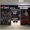 """Спортивное питание """"eXpert"""" Минск"""