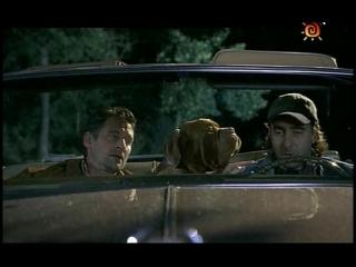Т/С Домик с собачкой 8 серия (2002г)