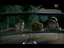 Т С Домик с собачкой 8 серия 2002г