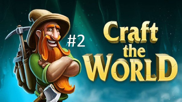 Craft the World - гномы снова с нами #2