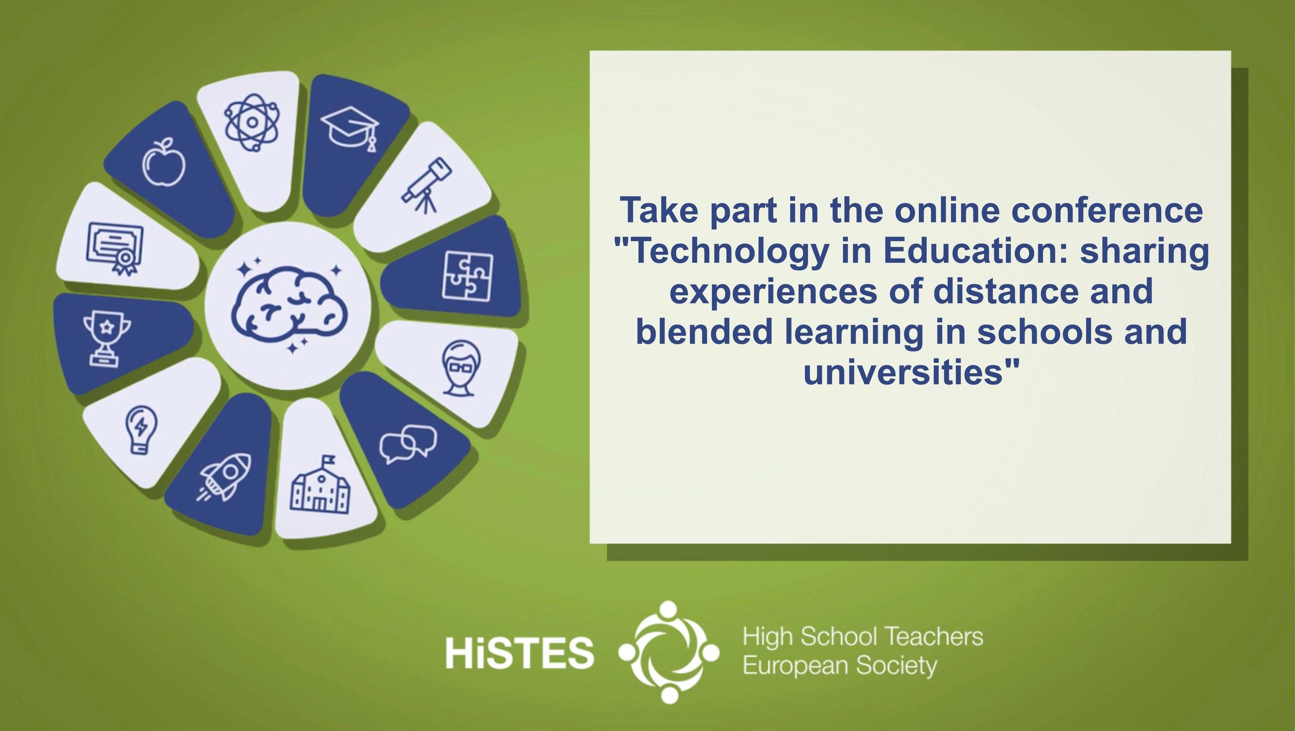 Европейская Ассоциация ВУЗов и преподавателей высшей школы HiSTES - High School Teachers European Society