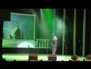 ВЭС Женский каприз (2017)-Роман Ивченков-Соловьиная роща (cover Л.Лещенко)
