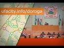 Об интерактивной карте ремонтов дорог
