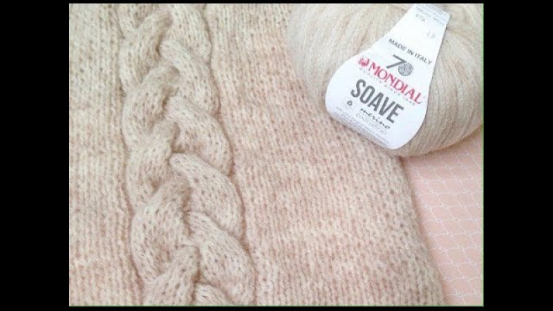 Пуловер спицами SOAVE (часть 1) Коса спицами на 18 петель sweater knitting