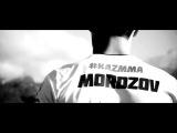 B.u.ll.d.o.G x DIEZO - MOROZOV (бро продукт prod) NRKZ