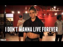 ZAYN Taylor Swift I Don't Wanna Live Forever Choreography by Alexander Chung