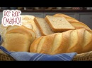 10 блюд из хлеба Часть 2 Все буде смачно Сезон 4 Выпуск 59 от 30 04 17