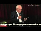 А.И. Лукьянов - КТО СТОЯЛ ЗА РАЗРУШЕНИЕМ СССР
