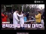 (Eng)【The Guardian Ep 10】Goon Yoo, Lee Dong Wook BTS Catwalk