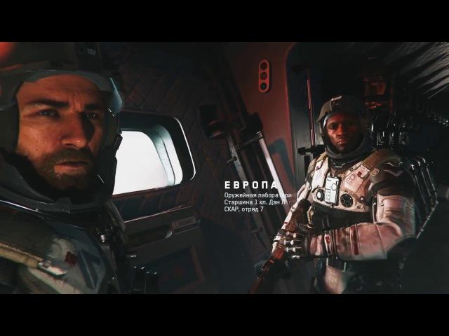 Call of Duty - Infinite Warfare Gameplay 2017 (High Graphics 1080p) Sapphire Radeon R9 280X