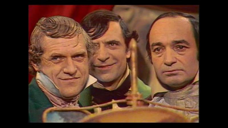 Игроки. Телеспектакль 1978г Режиссер Роман Виктюк.